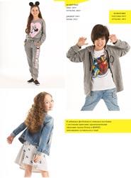 Модели PK в съёмках для новой коллекции Gloria Jeans