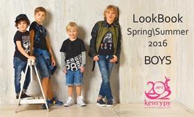 Модели PK Management @ Kenguru Lookbook SS 2016